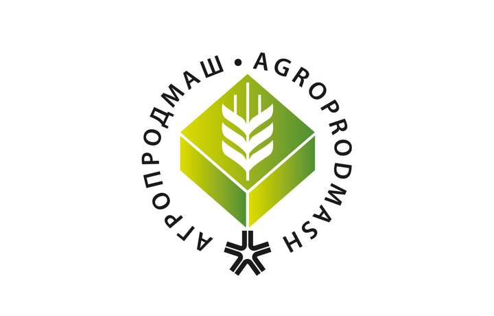 iwis as exhibitor at AGROPRODMASH