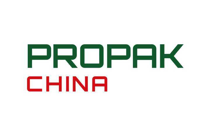 iwis as exhibitor at ProPak China